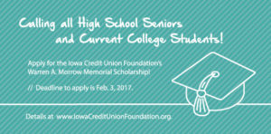 college scholarships, credit union